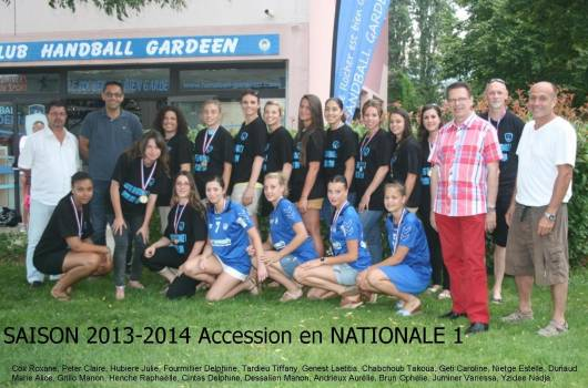 saison 2012-2013 accession en Nationale 1